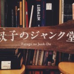 01.繧キ繧吶Ε繝ウ繧ッ蝣ょ・逵・photo (1)